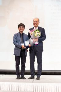 Grand Prize in Korea Graphics Society – POSTECH Computer